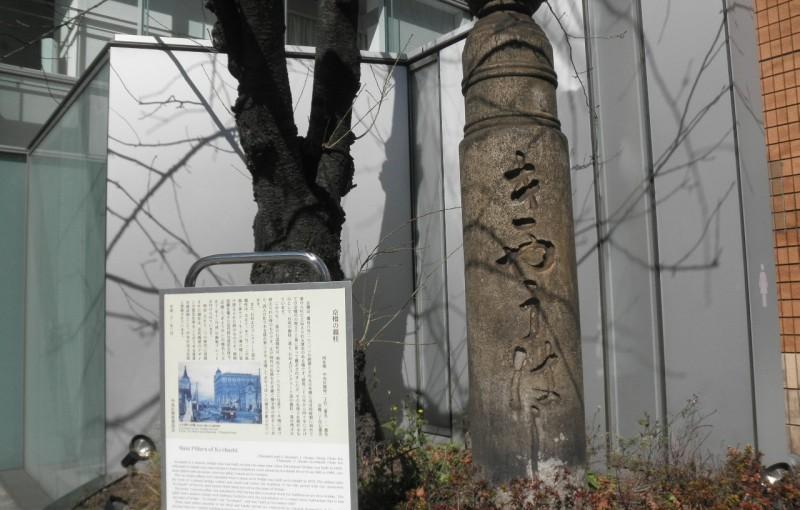 「京橋の親柱」