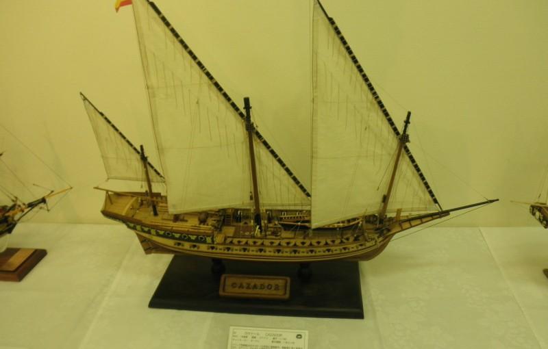 「ザ・ロープ帆船模型展」