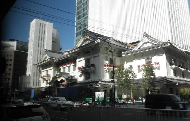 「新歌舞伎座」