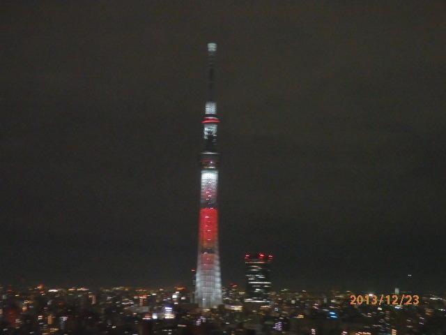 「東京スカイツリーと夜景」