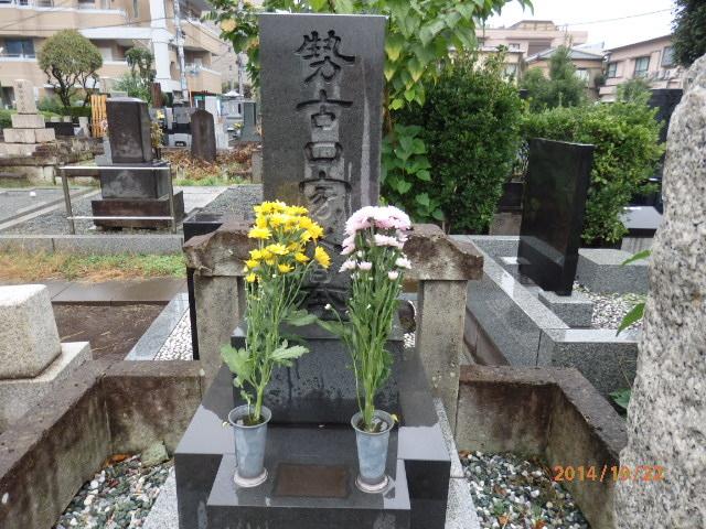 「墓参り」