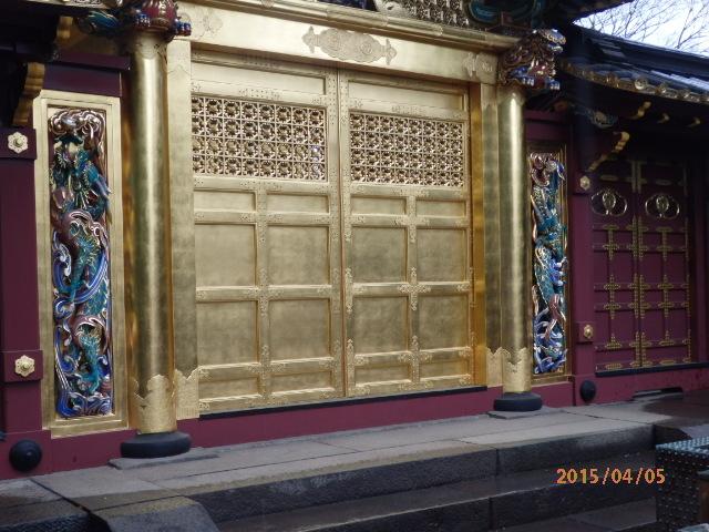 「上野東照宮」