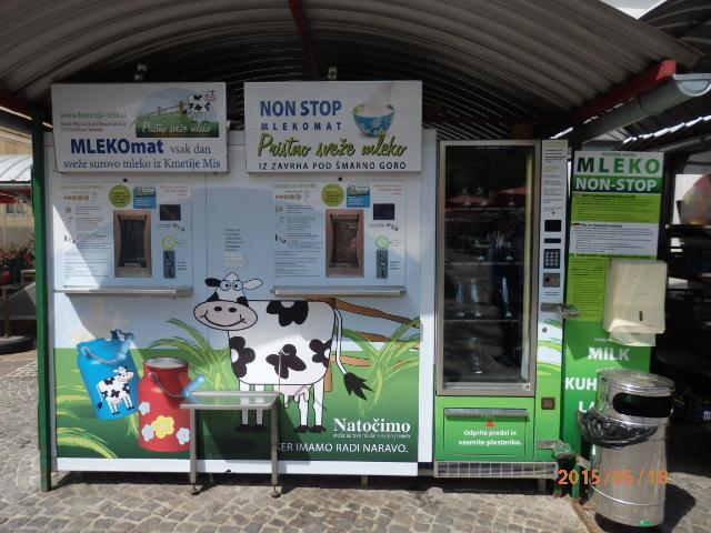 「牛乳の自動販売機」