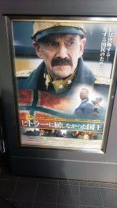 映画ヒトラー