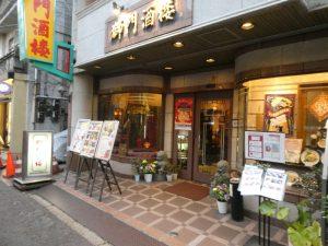 中華街4店前