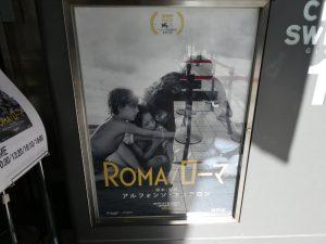 映画ローマ