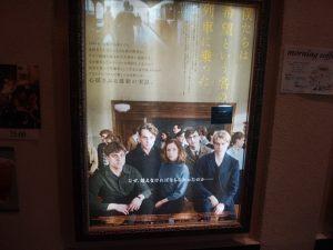映画僕たちは希望という名の列車に乗った