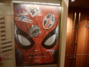 映画スパイダーマン