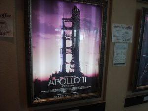 映画アポロ11