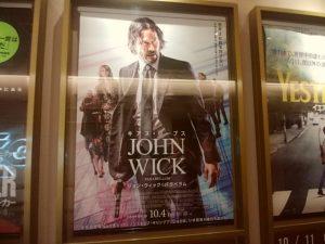 映画ジョン。ウィック