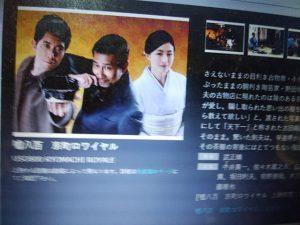 映画噓八百 京町ロワイヤル